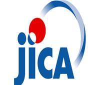 جايكا اليابانية: محفظة التعاون مع مصر وصلت إلى 2.4 ملياردولار