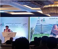 الإيفاد: 13 مشروعًا زراعيًا في مصر بقيمة 455.6 مليون دولار