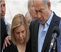 زوجة نتنياهو تعترف بطلب وجبات على حساب الحكومة بـ100 ألف دولار