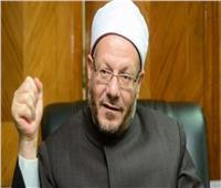 المفتي: الوجود الإسلامي بالغرب جزء من النسيج الاجتماعي للسكان