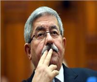 رئيس الوزراء السابق أويحيى يمثل أمام المحكمة في قضية فساد ثانية
