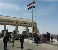 عودة 284 مصريًا ووصول 233 شاحنة من ليبيا عبر منفذ السلوم