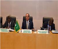 مؤسسة بطرس غالي: رئاسة مصر لأفريقيا دافع لمؤسسات القارة لتعزيز السلام