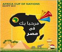 «سياحة الأمم الأفريقية»: حملة توعية على نشر السلوكيات الإيجابية
