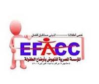 مؤتمر حاشد لمناقشة مقترحات تشريعات الطفولة بـ21 محافظة