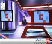 فيديو| خبير بالشؤون الروسية: 108.5 مليون دولار حجم التبادل التجاري بين مصر وبيلاروسيا