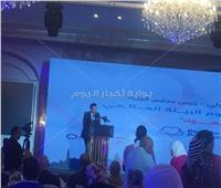 بدء الاحتفالية المصرية بيوم البيئة العالمي