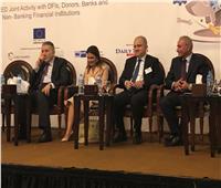وزيرة الاستثمار: نركز على 4 مجالات في التعاون مع الاتحاد الأوروبي
