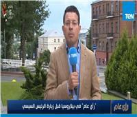عبدالحميد: صحف بيلاروسيا وصفت زيارة السيسي بـ«التاريخية»