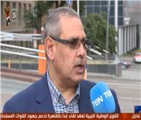 إيهاب نصر: السيسي أول رئيس مصري يزور «مينسك» منذ استقلال بيلاروسيا
