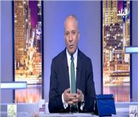 فيديو  أحمد موسى: «البلد واقفة على رجل عشان أمم إفريقيا»