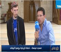 فيديو| إمام مسجد بمينسك: لا فرق بين المسلمين وغيرهم في بيلاروسيا