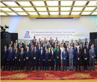وزير الطاقة السعودي: نثق في تحرك دول العشرين ضد أي عمل يهدد أمن الطاقة العالمية