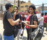 ثانوية عامة 2019| بدء توافد الطلاب على لجان شبرا استعدادا لـ«الديناميكا والفلسفة والأحياء»