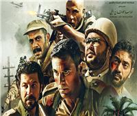 الهجرة: عرض خاص لفيلم «الممر» للمصريين بالخارج في منتدى الكيانات