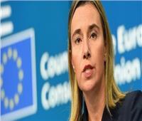 الاتحاد الأوروبي يعلن تمسكه بحل الصراع «الإسرائيلي – الفلسطيني»