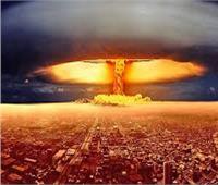 ستوكهولم: الدول النووية تعمل على تحديث وتطوير أسلحتها رغم تقليص أعدادها