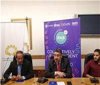 اتحاد الصناعات يدعم المؤتمر الدولي للتصنيع الرقمي «فاب 15»