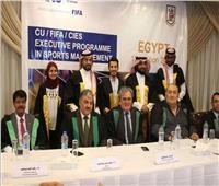 جامعة القاهرة تحتفل بخريجي دبلومة «الفيفا»