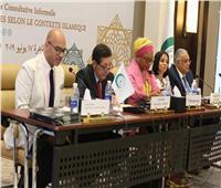 أمين منظمة التعاون الإسلامي: يناقش 4 موضوعات بشأن المرأة