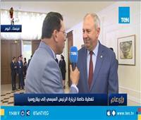 رئيس وزراء بيلاروسيا: زيارة السيسي دفعة قوية لتطوير العلاقات