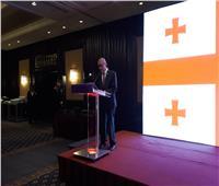 سفير جورجيا: مصر كانت من أوائل الدول اعترافا باستقلالنا
