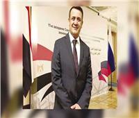مفاوضات لإبرام اتفاقية للتجارة الحرة بين مصر والاتحاد الاقتصادي الأوراسي
