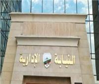 إحالة 6 من مسئولي جمارك بورسعيد للمحاكمة أهدروا 250 ألف جنيه