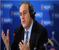 القاء القبض على بلاتيني بسبب تنظيم قطر لكأس العالم