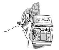 حكاية في رسالة| مأساة «النجار»