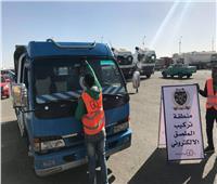 وزارة الداخلية تبدأ بتعميم الملصق الإلكتروني لكافة المركبات على مستوى الجمهورية