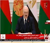 فيديو| رئيس بيلاروسيا: مصر من أهم شركائنا في أفريقيا والشرق الأوسط