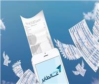 «مصاريفي عالطاير» خدمة جديدة من مصرف «أبوظبي الإسلامي»
