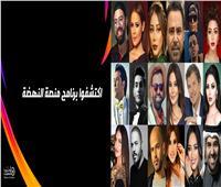 18 نجمًا عربيًا يغنون على مسرح النهضة بهرجان موازين تعرف عليهم