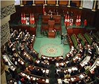 البرلمان التونسي يوافق على قانون يقصي مرشحًا بارزًا من انتخابات الرئاسة