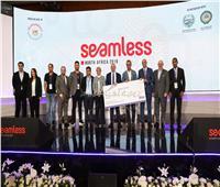 مؤتمر «سيملس 2019» يختتم فعالياته اليوم بمسابقة التكنولوجيا المالية