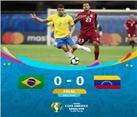 فيديو | البرازيل تتعادل سلبيًا أمام فنزويلا في كوبا أمريكا