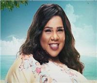 فيديو | حقيقة إصابة شيماء سيف بالـسرطان