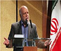 وزير النفط الإيراني: الأوروبيون لا يتعاونون لشراء النفط