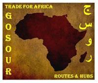 قطاع الأعمال تنظم مؤتمر «جسور التجارة الخارجية لأسواق إفريقيا».. 2 يوليو