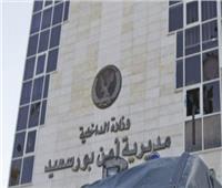 سقوط «لصوص بطاريات السيارات» بعد ارتكابهم 5 جرائم ببورسعيد