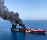 البحرية الأمريكية: شظايا ألغام تشير لضلوع إيران في هجوم على ناقلة بالخليج