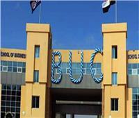 تنسيق الجامعات 2019| جامعة بدر تفتح باب التسجيل للالتحاق بقسمي «التركية والروسية»