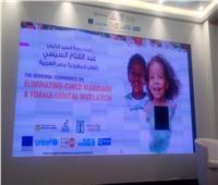 مايا مرسي: الدولة تتحمل 8 مليارات جنيه لمعالجة ظاهرة العنف ضد المرأة