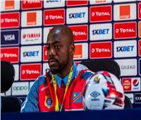 أمم إفريقيا 2019| نجم الكونغو: نجيد اللعب أمام المنتخبات الكبرى