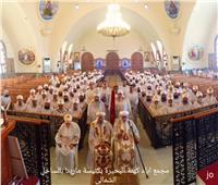 افتتاح مركز سانتا مارينا القبطي بكنيسة العذراء في الساحل الشمالي