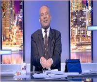 فيديو| أحمد موسى لمروجي شائعة اغتياله: «أنا على الهواء يا مجانين»