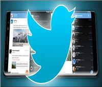 قرار جديد من «تويتر» بشأن خيار الإشارة إلى الموقع الجغرافي