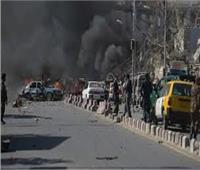 مقتل وإصابة 21 على الأقل في انفجار شرق أفغانستان