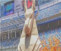 فيديو| خبير آثار يكشف سر ظهور «أنوبيس» في بطولة الأمم الإفريقية